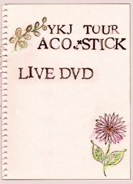 YKJ LIVE DVD ACO/STICK