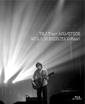 「YKJ Tour ACO/STICK Live Blu-ray」