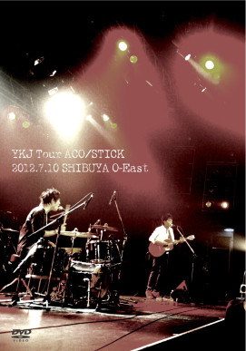 「YKJ Tour ACO/STICK Live DVD」