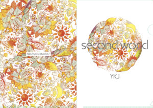 clearfile_ykj
